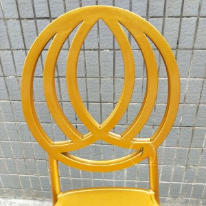 Phoenix Chair SF-ZJ02