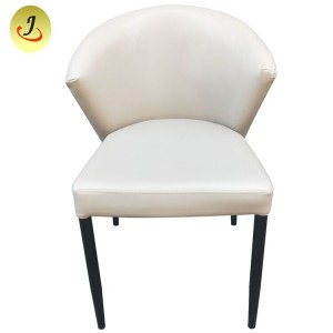 Top Quality Stackable Metal Padded Church Chairs - Royal Dining Chair  SF-FM03 – Jiangchang Furniture