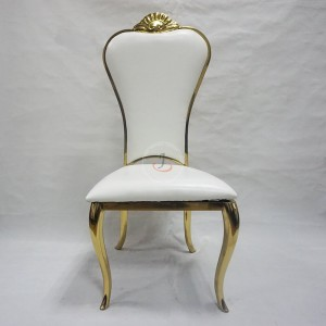 China Cheap price Connected Folding Chairs - hot sale gold wedding banquet dining chair for event party SF-SS13 – Jiangchang Furniture