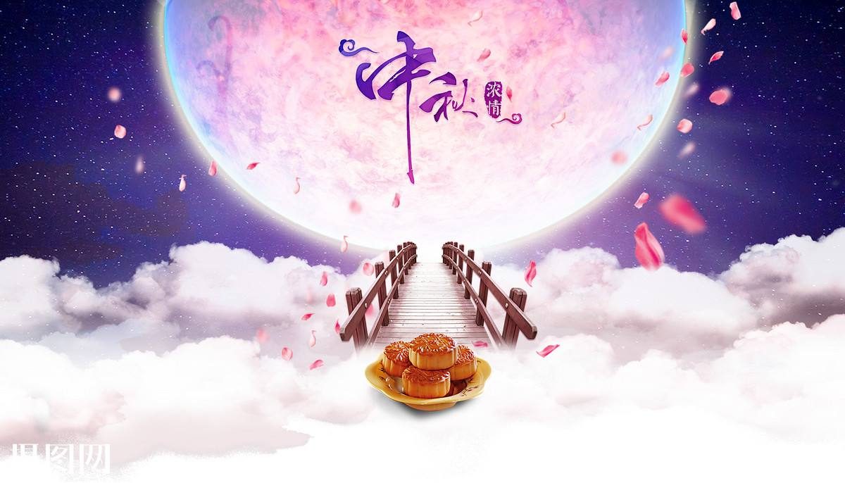 Mid-Autumn Festival: Some customs to know